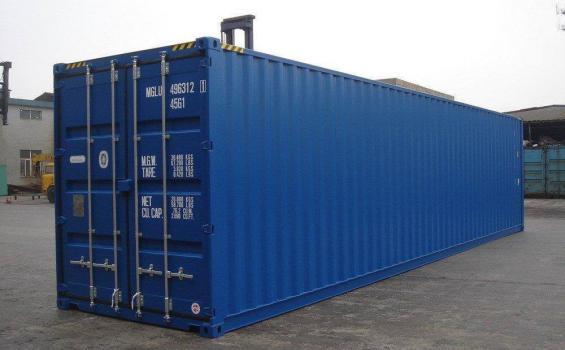 emejing 40 fu container kaufen images. Black Bedroom Furniture Sets. Home Design Ideas